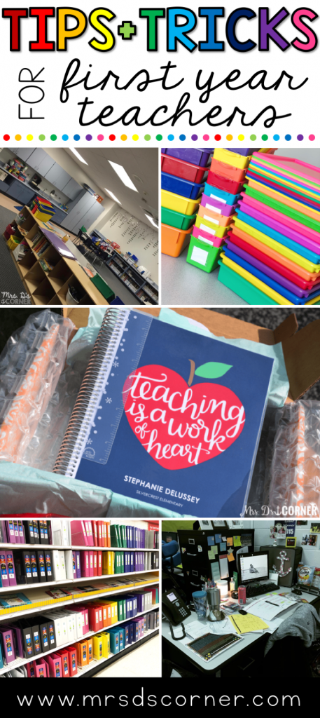 first year teacher tips and tricks - advice to keep you the teacher healthy